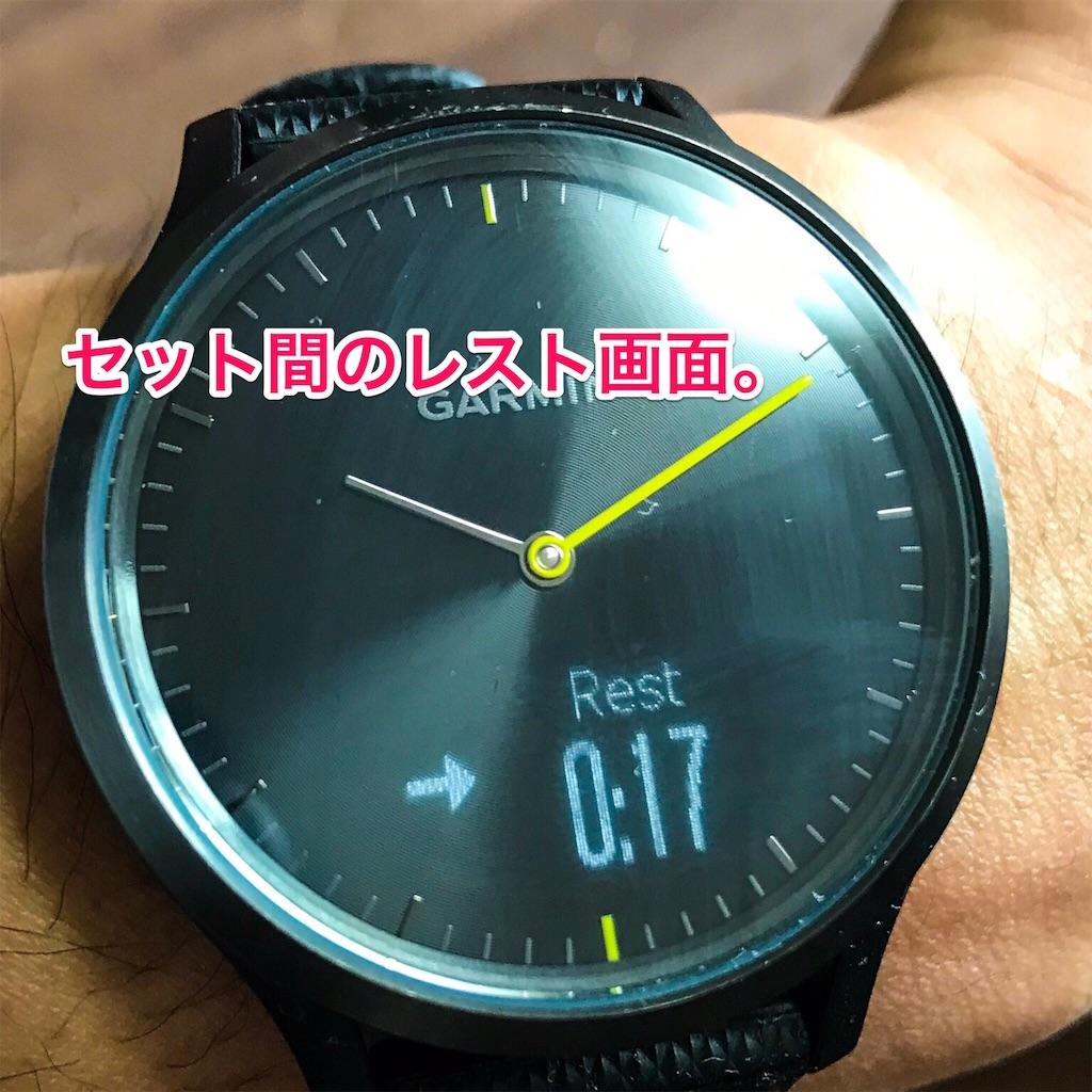 f:id:haruki_mattari:20190115102106j:image
