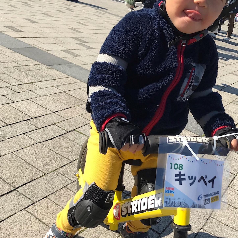 f:id:haruki_mattari:20190414223301j:image