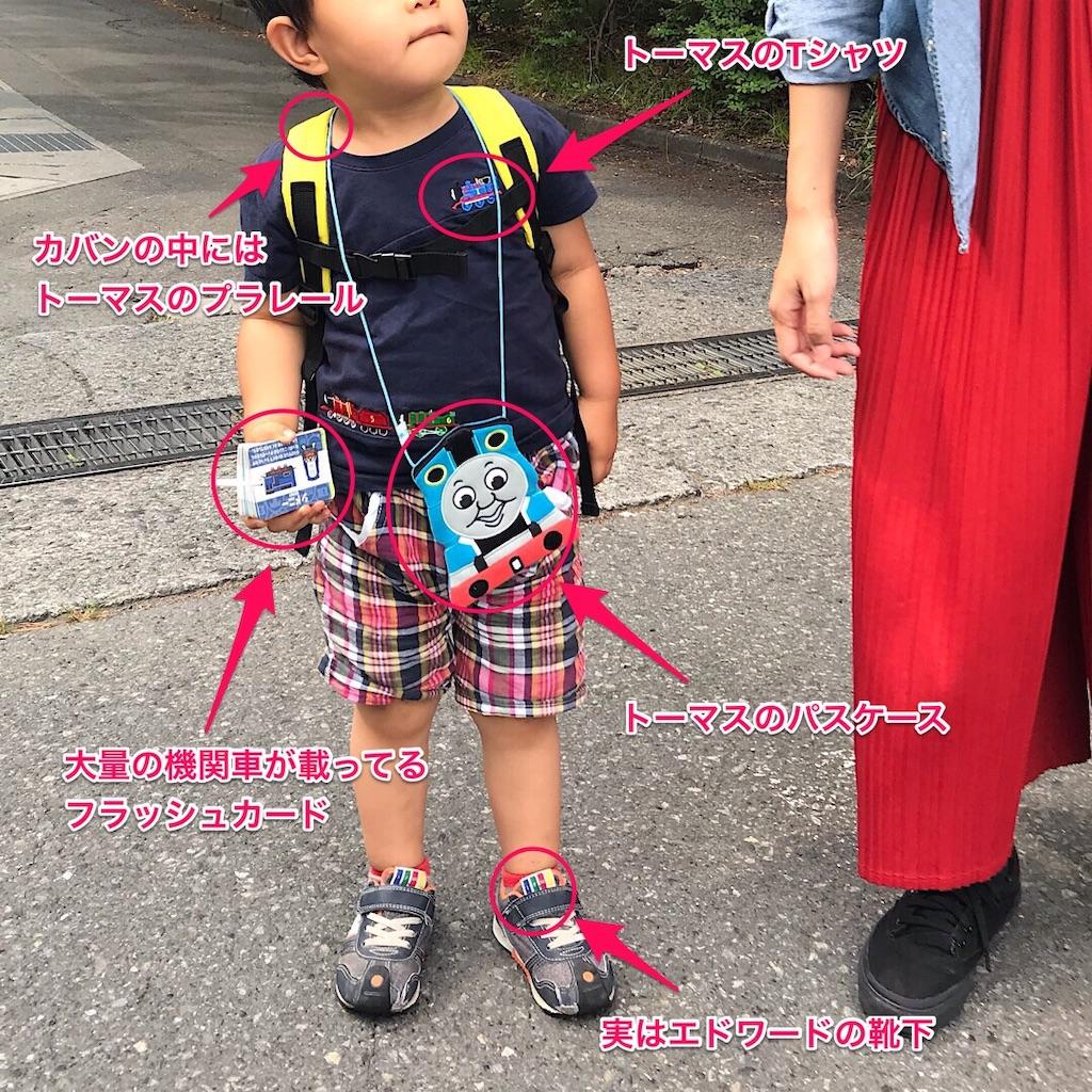 f:id:haruki_mattari:20190623172050j:image