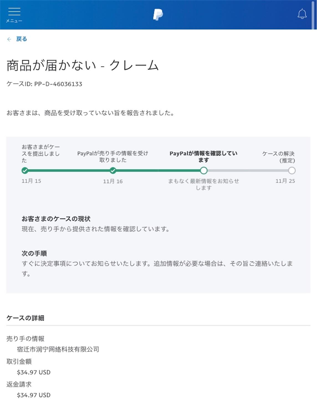 f:id:haruki_mattari:20191121185231j:image