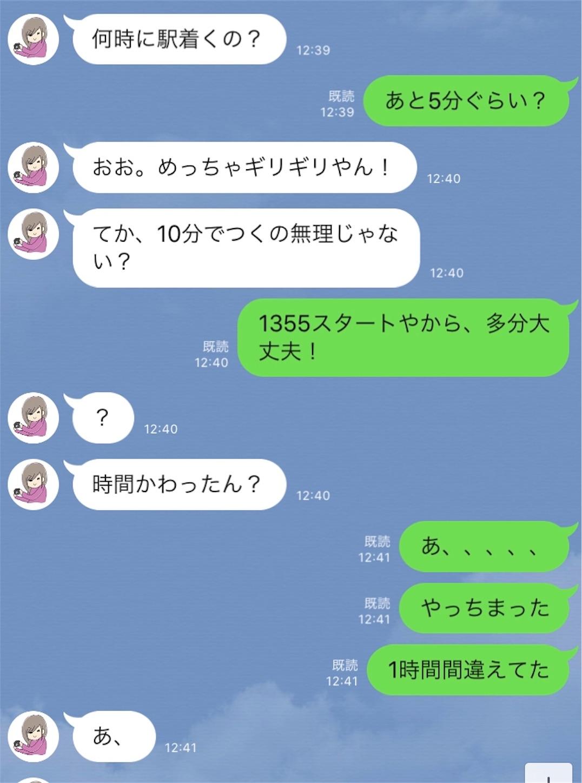 f:id:haruki_mattari:20191130163209j:image