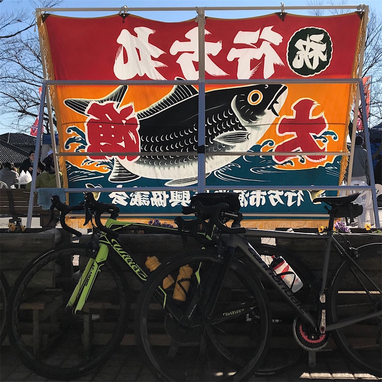 f:id:haruki_mattari:20191230130512j:image