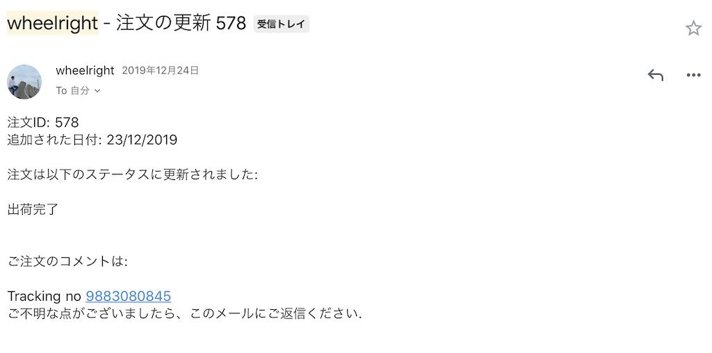 f:id:haruki_mattari:20200125065020j:image