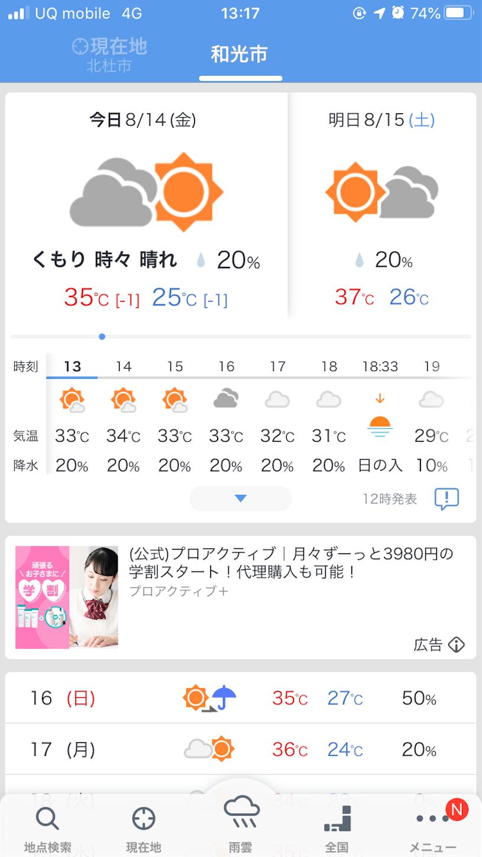 f:id:haruki_mattari:20200816234708p:plain