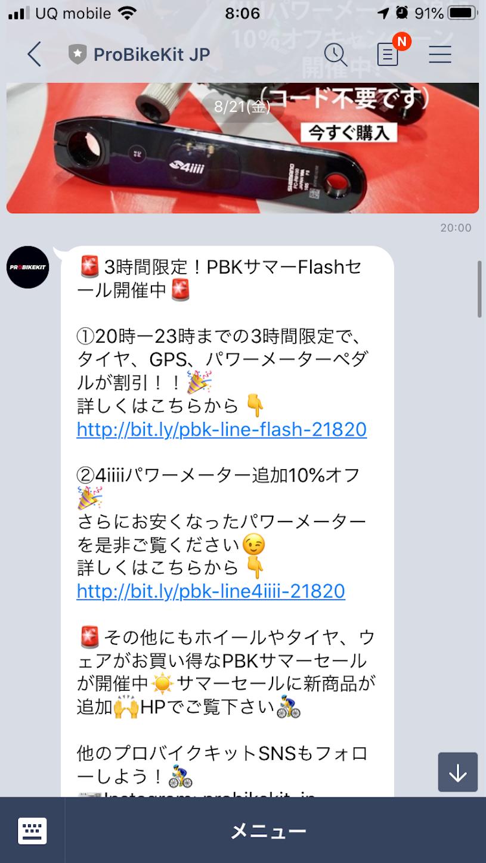 f:id:haruki_mattari:20200920081529p:plain