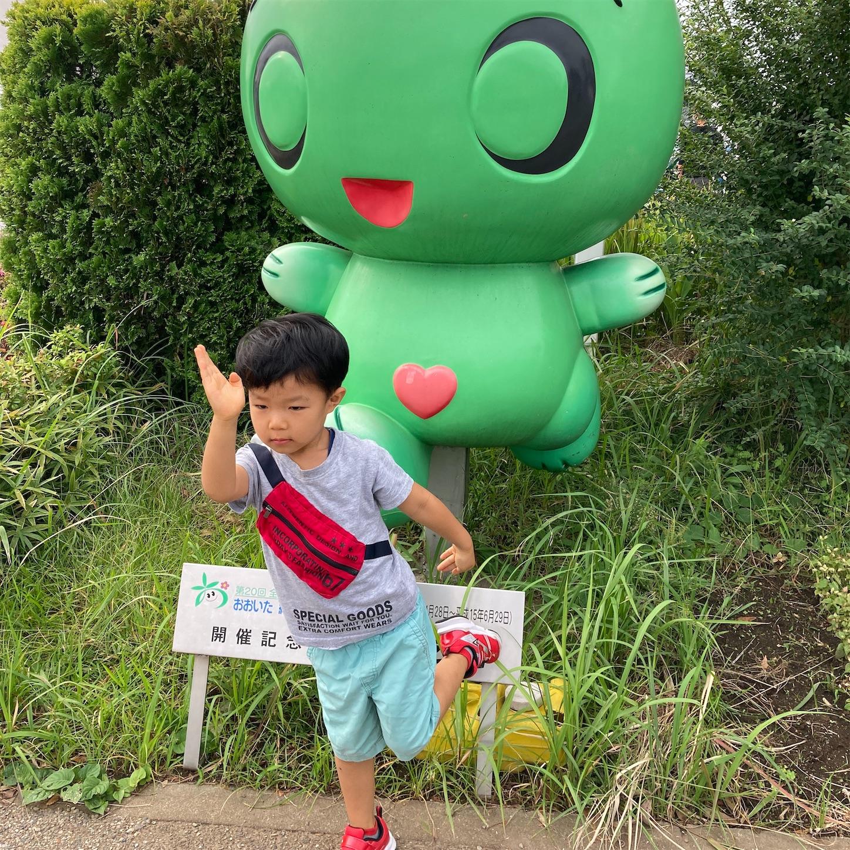 f:id:haruki_mattari:20201005212109j:plain