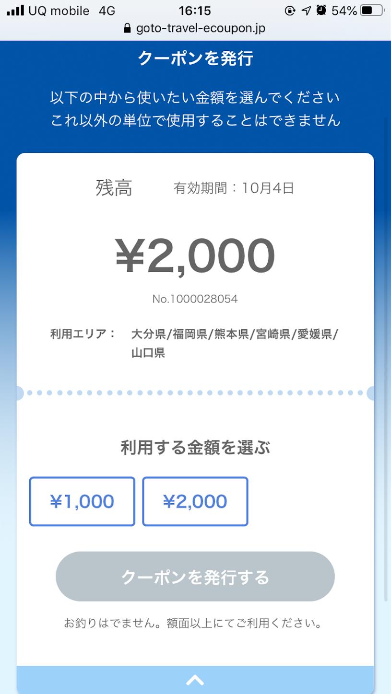 f:id:haruki_mattari:20201010140906p:plain