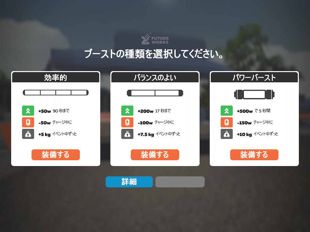 f:id:haruki_mattari:20201011062601p:plain