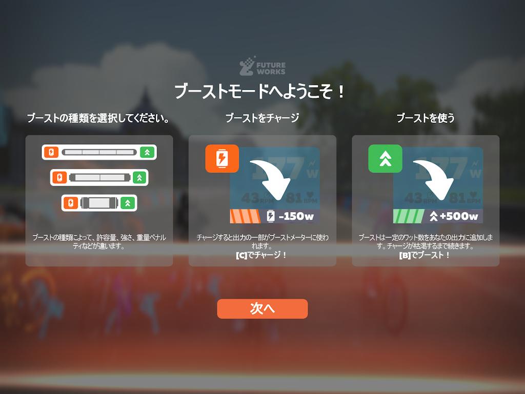 f:id:haruki_mattari:20201011062606p:plain
