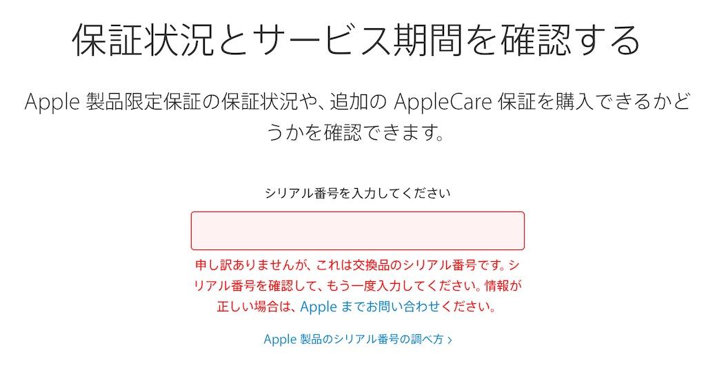 f:id:haruki_mattari:20210121141350j:plain