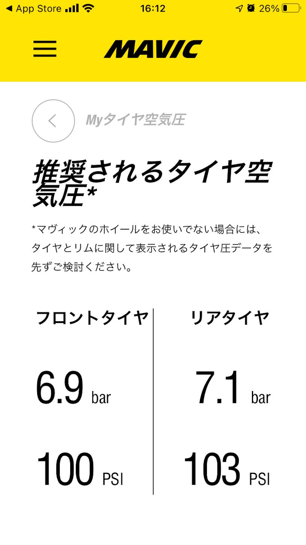 f:id:haruki_mattari:20210224161806p:plain
