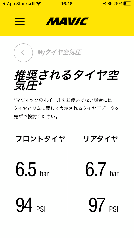 f:id:haruki_mattari:20210224161811p:plain