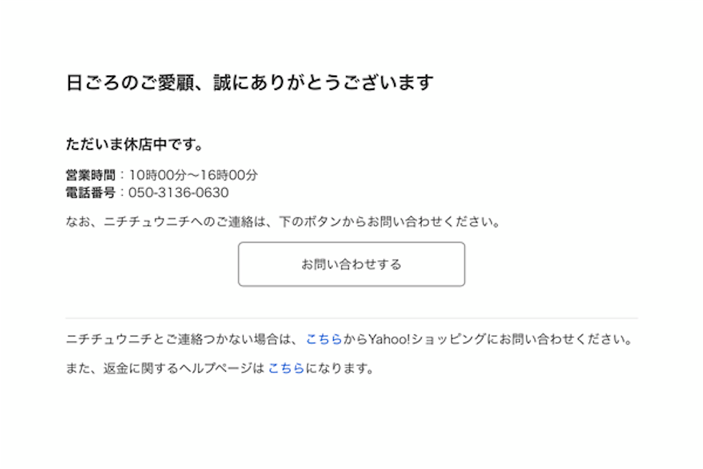 f:id:haruki_mattari:20210311150959p:plain