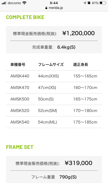 f:id:haruki_mattari:20210522064839p:plain