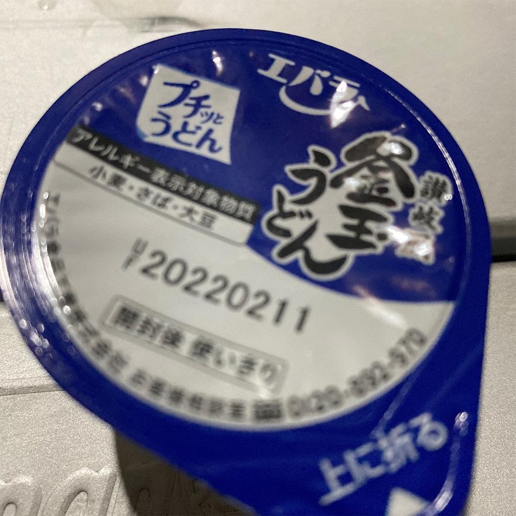 f:id:haruki_mattari:20210525173106j:plain