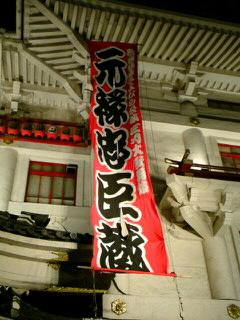 f:id:haruki_xxx:20090321221349j:image