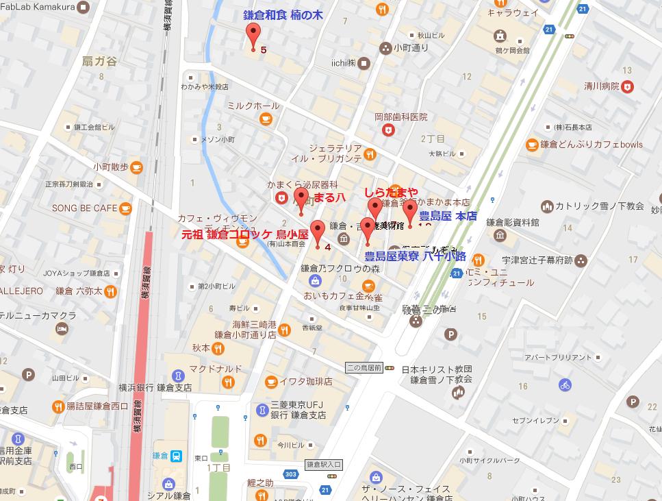 f:id:haruko0217:20170513232116p:plain