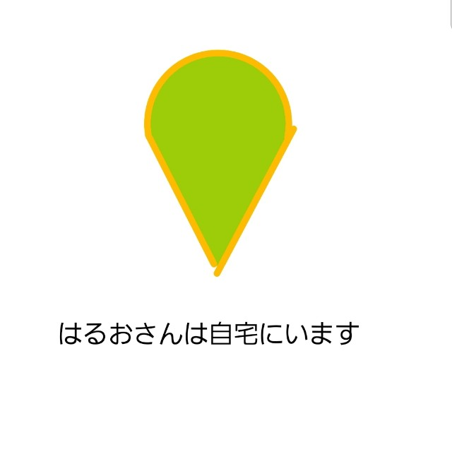 f:id:haruko31:20190103185247j:image