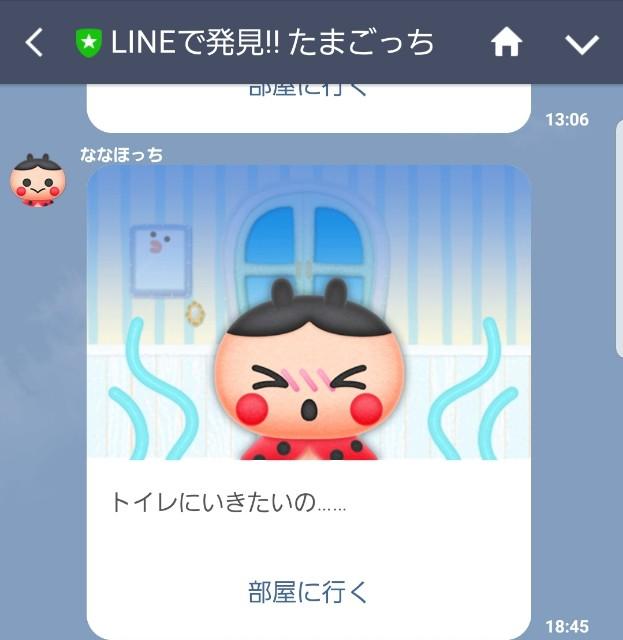 f:id:haruko31:20190325222700j:image