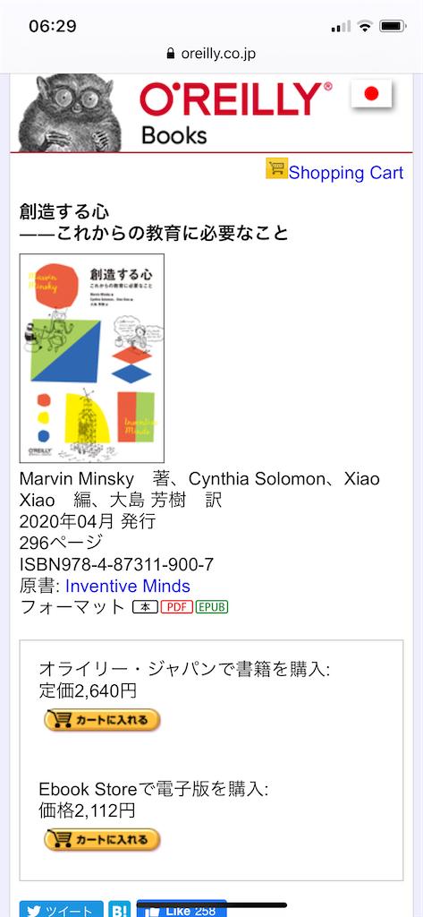 f:id:haruko41:20200519223015p:image