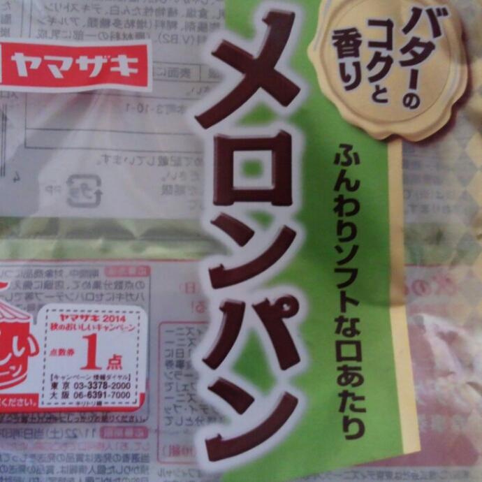 f:id:haruko416:20141012163812j:plain
