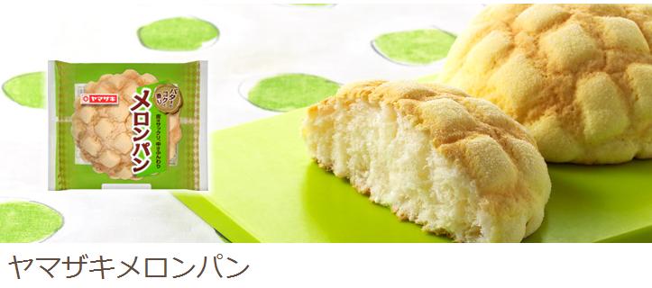 f:id:haruko416:20141012164009p:plain