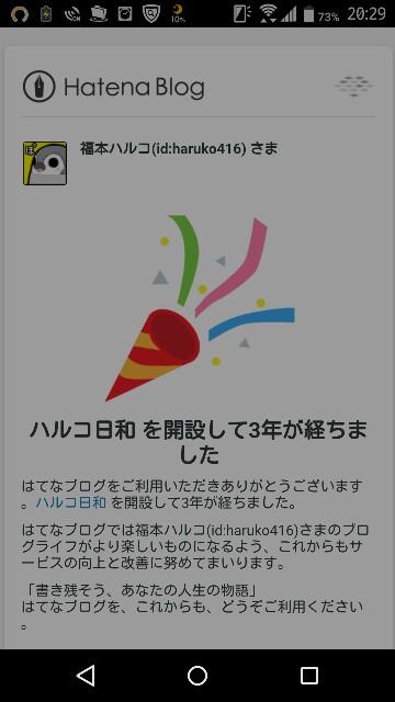 f:id:haruko416:20161024221802j:image