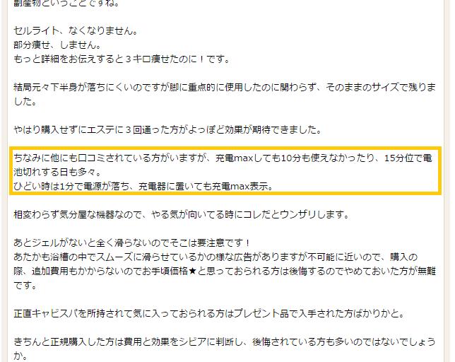 f:id:haruko7411:20151030135828p:plain