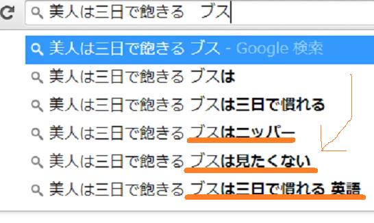 f:id:haruko7411:20151031192947p:plain