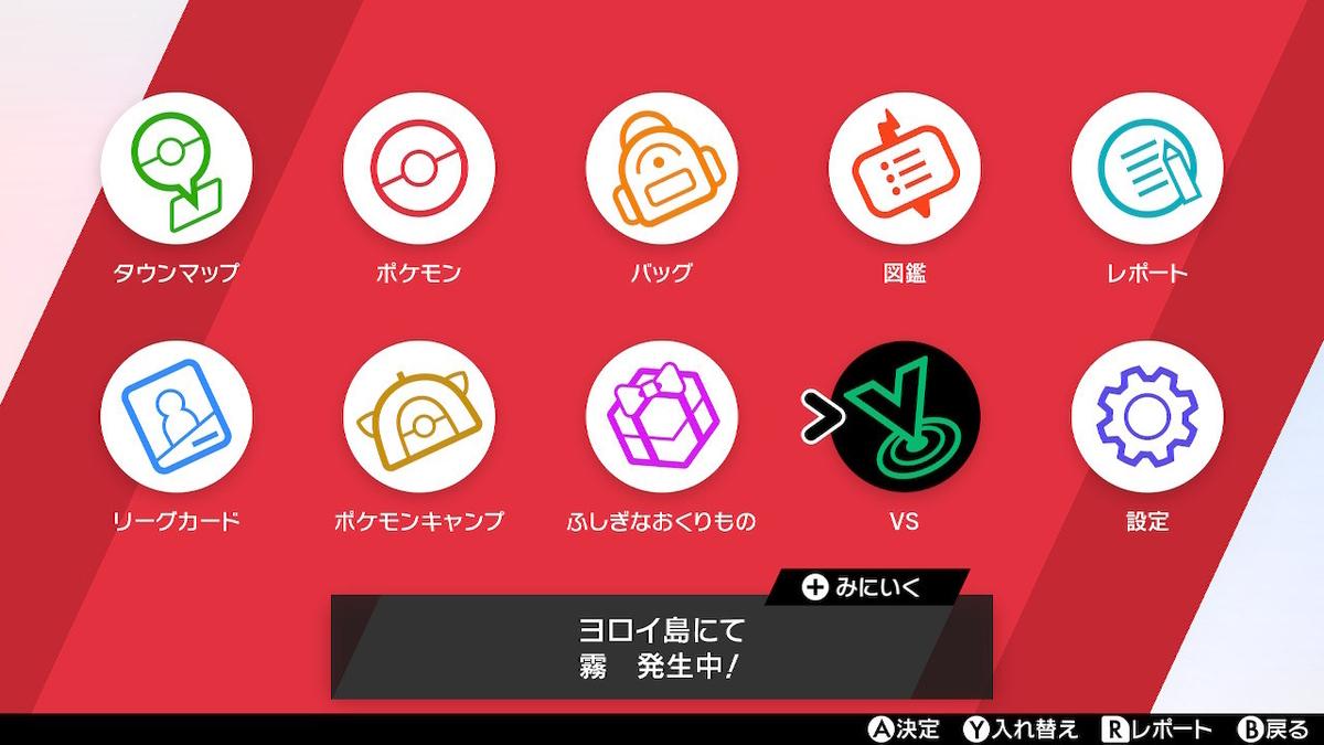 f:id:haruko_haru2:20210222232239j:plain