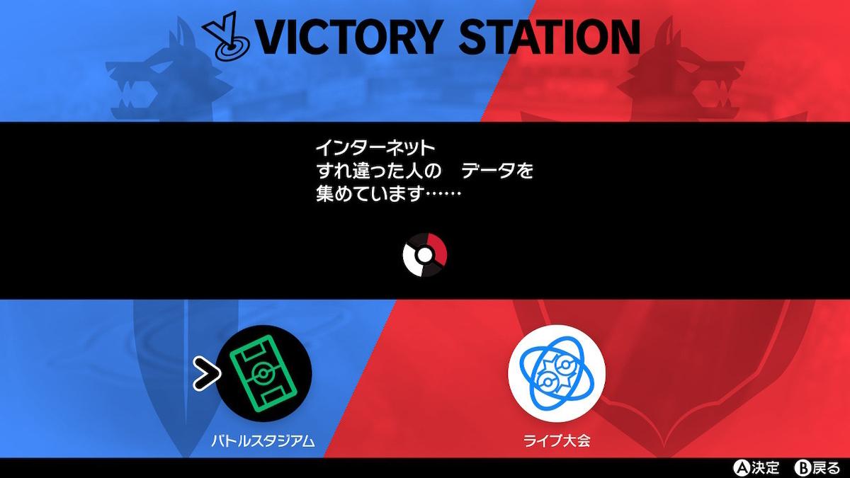 f:id:haruko_haru2:20210222232334j:plain