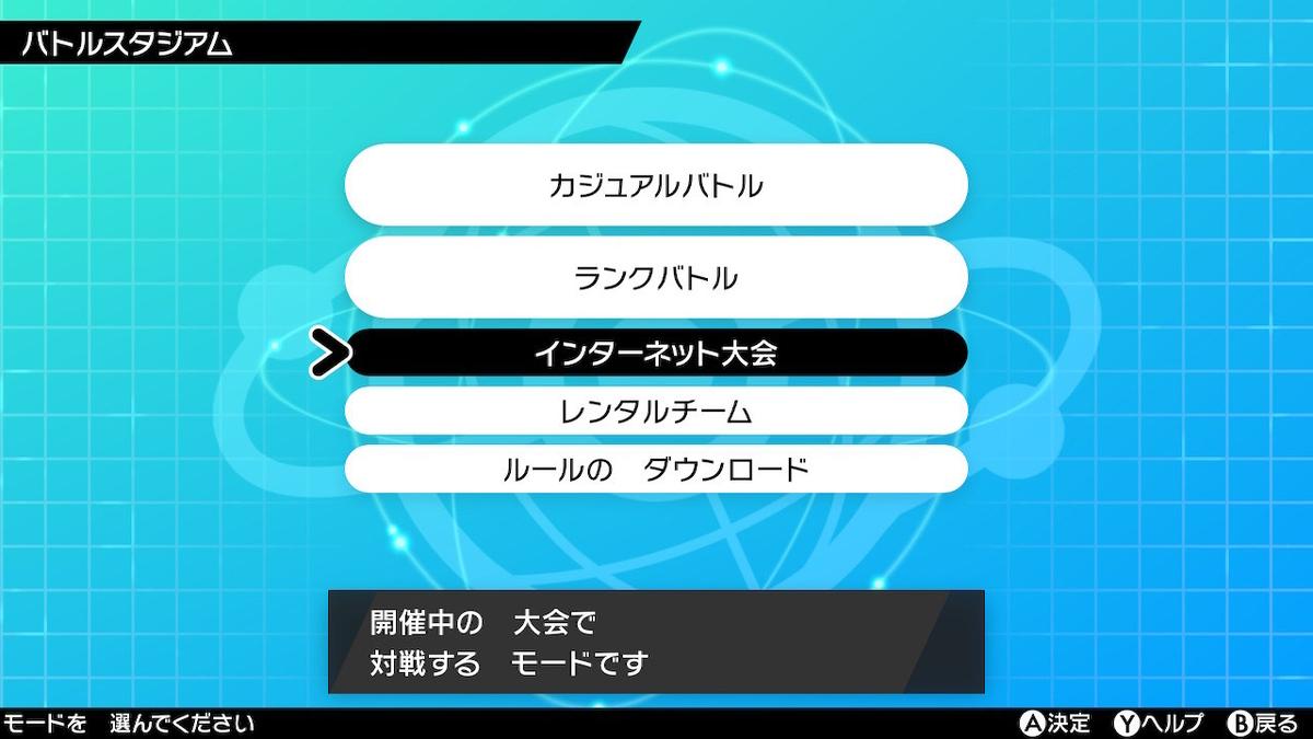 f:id:haruko_haru2:20210222232621j:plain