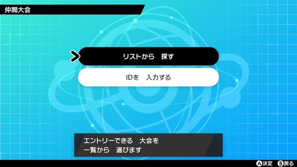 f:id:haruko_haru2:20210223123744j:image