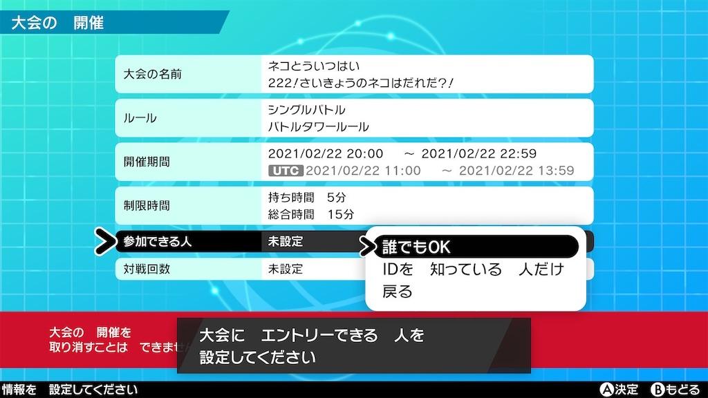 f:id:haruko_haru2:20210223123850j:image