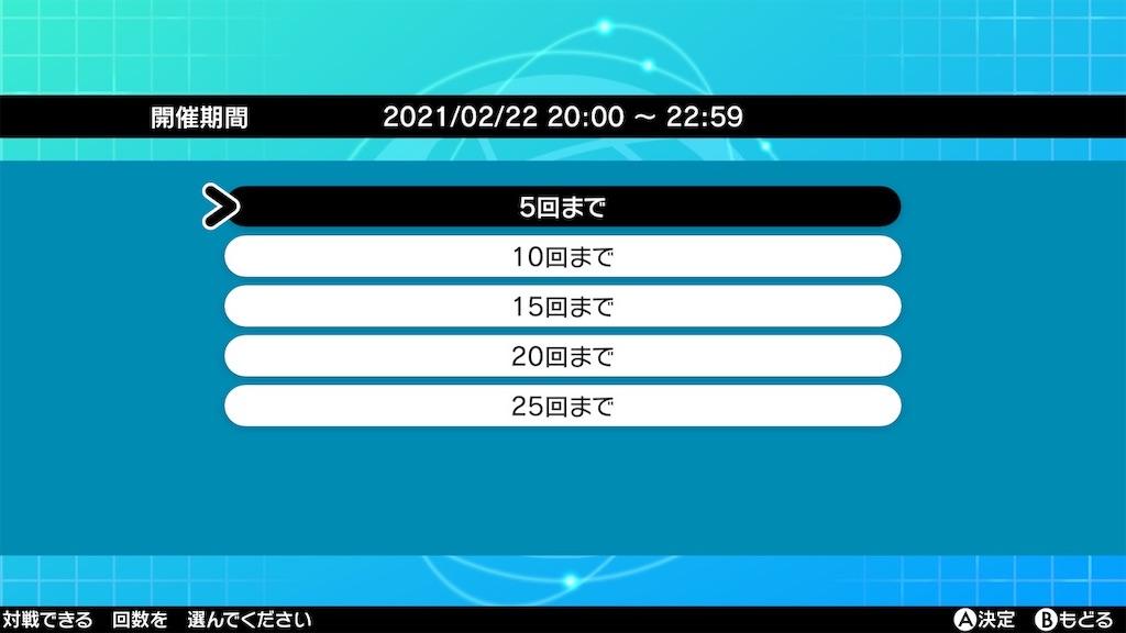 f:id:haruko_haru2:20210223125714j:image
