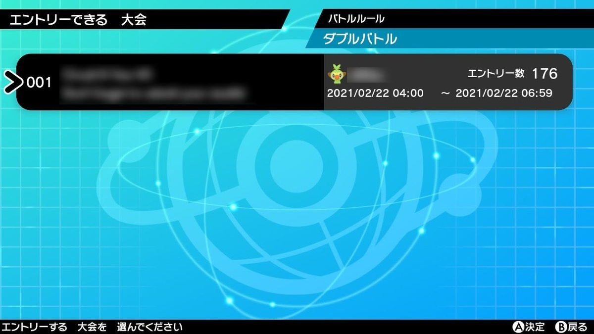 f:id:haruko_haru2:20210223192321j:plain