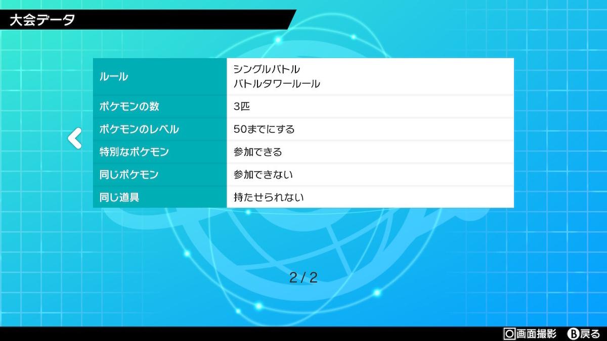 f:id:haruko_haru2:20210223214238j:plain