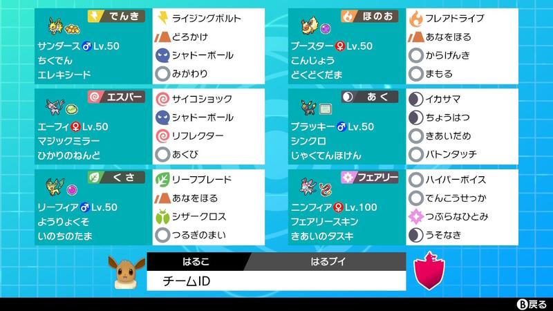 f:id:haruko_haru2:20210516011616j:plain