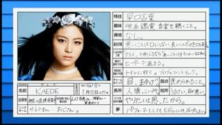 f:id:haruko_uki:20170311220131p:plain