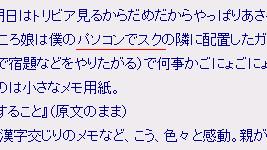 f:id:haruko_zion:20051114082628j:image