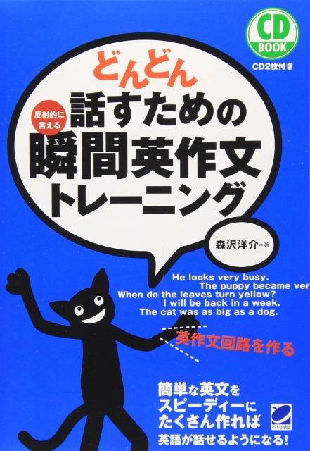 f:id:harukoimai0329:20171025143235j:plain