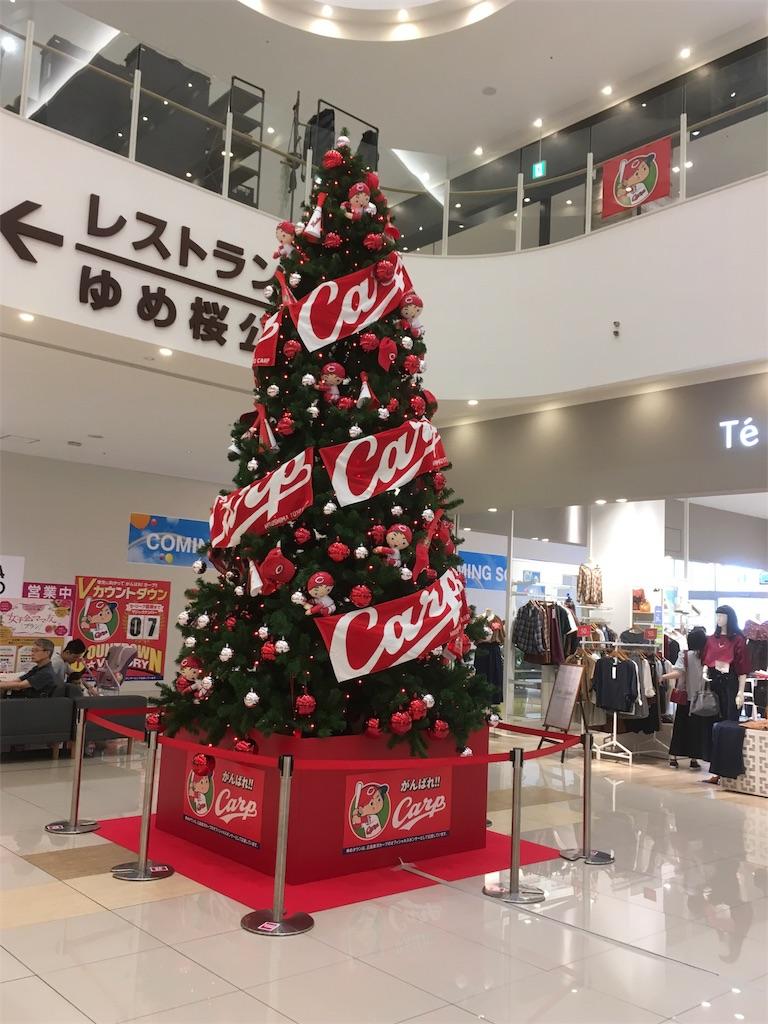 f:id:harukoyama:20170916230926j:image