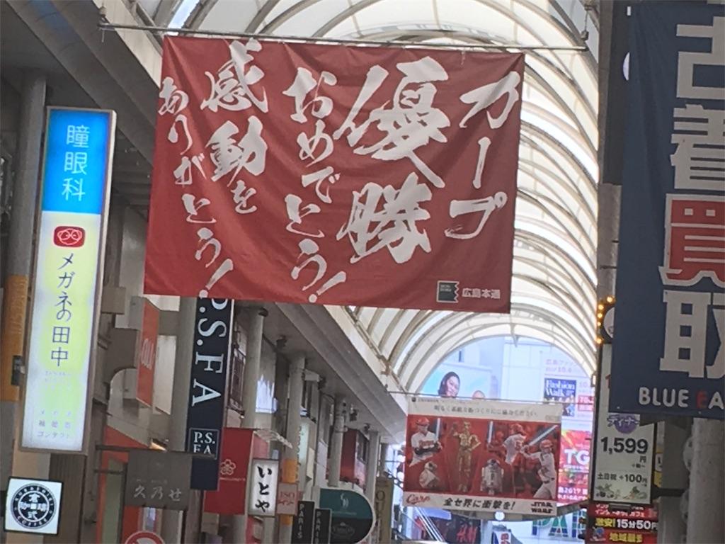 f:id:harukoyama:20170926160852j:image