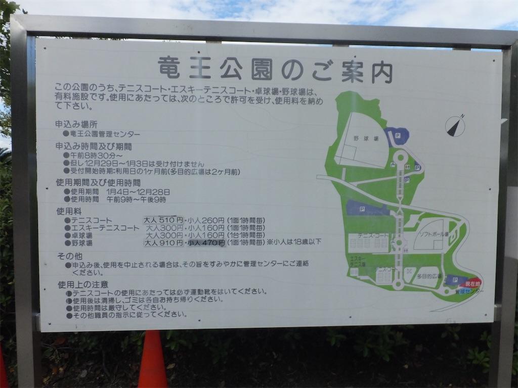 f:id:harukoyama:20170928194922j:image