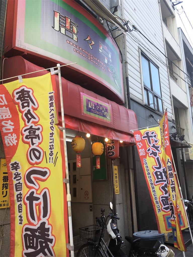 f:id:harukoyama:20171006155909j:image