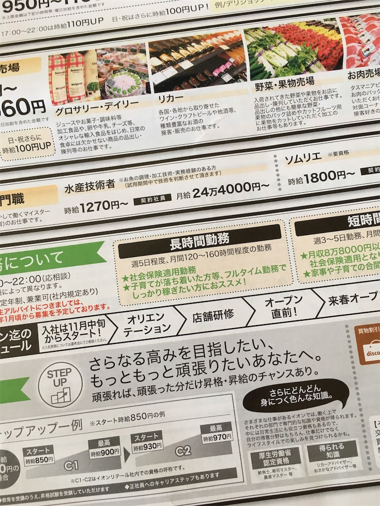 f:id:harukoyama:20171026160050j:image