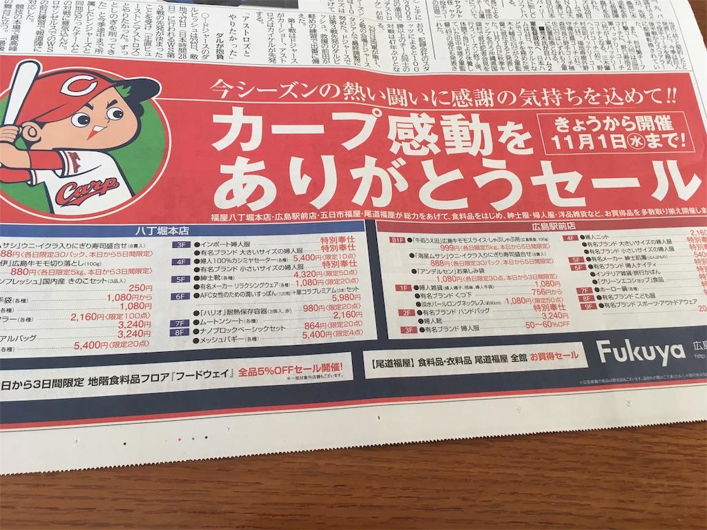 f:id:harukoyama:20171027112619j:image