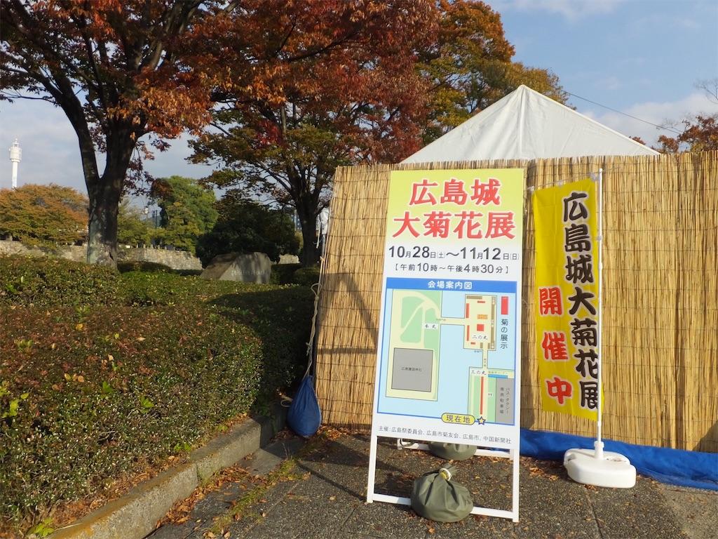 f:id:harukoyama:20171110165654j:image