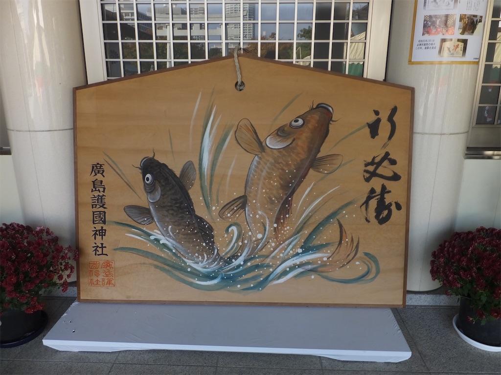 f:id:harukoyama:20171110212851j:image