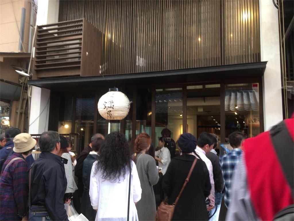 f:id:harukoyama:20171114233201j:image